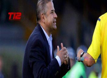 Luto en el Futbol Colombiano