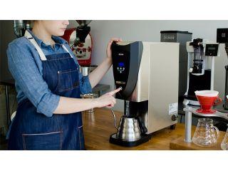 Tres Equipos de Éxito para Métodos de Extracción de Cafés Manuales.